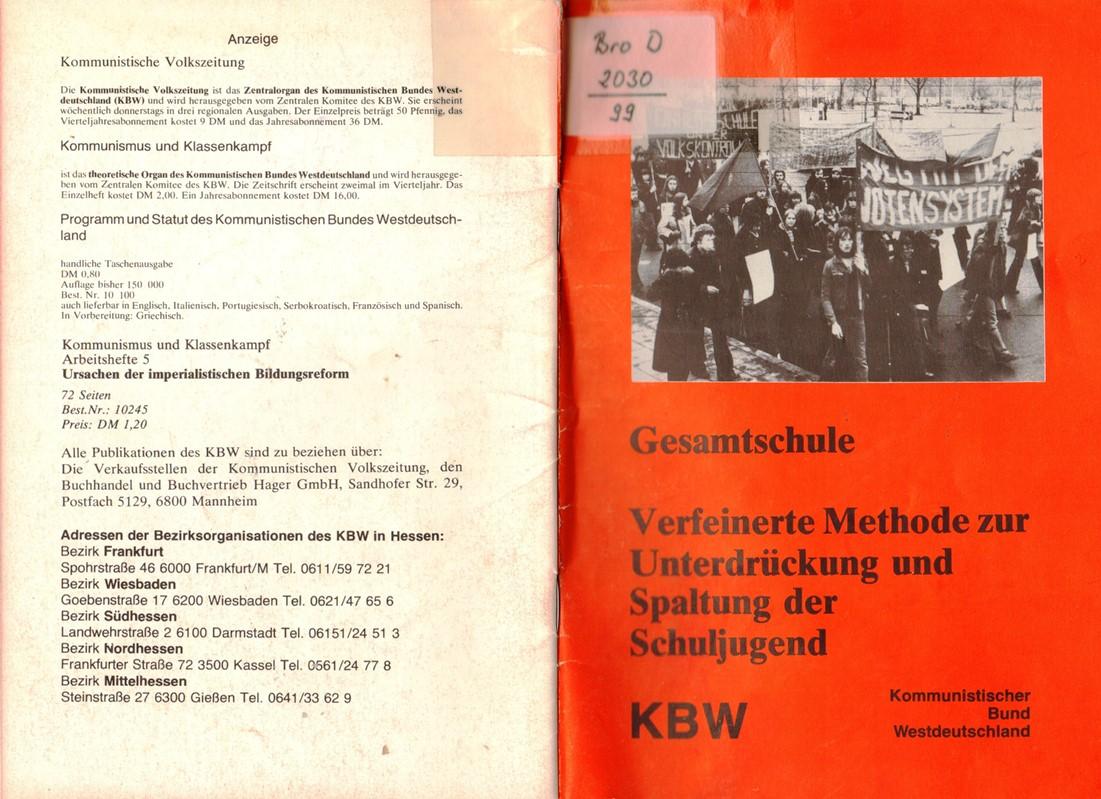 NRW_KBW_1977_Gesamtschule_01