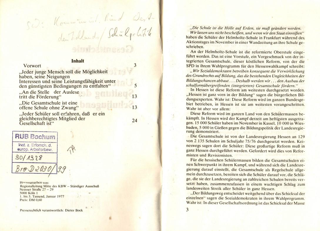 NRW_KBW_1977_Gesamtschule_03