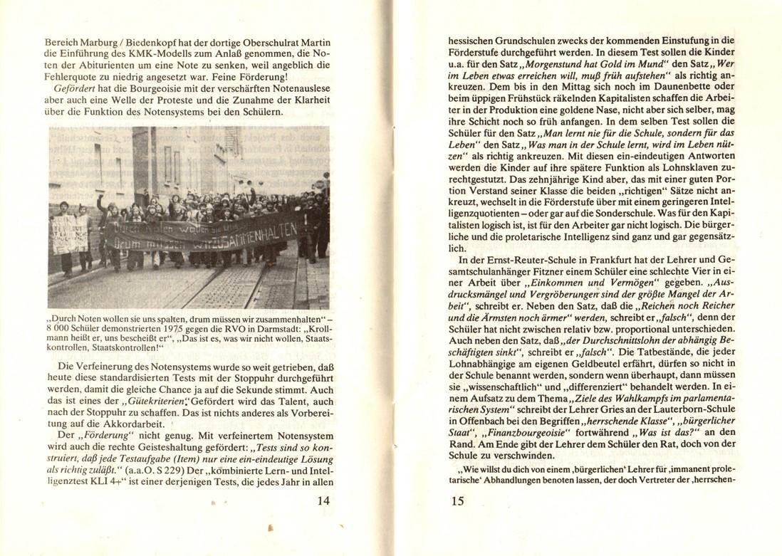 NRW_KBW_1977_Gesamtschule_09
