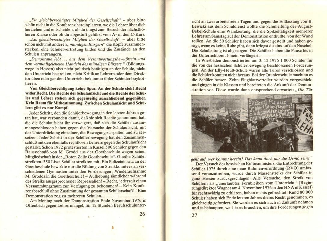 NRW_KBW_1977_Gesamtschule_15