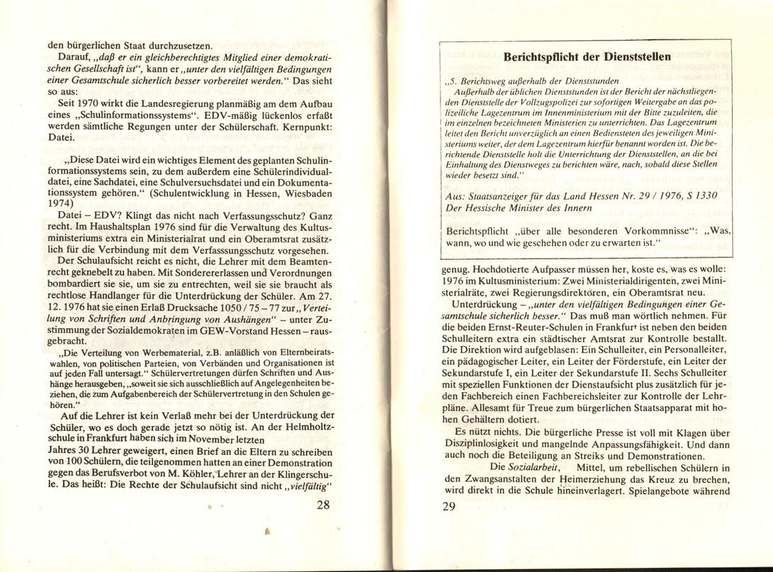 NRW_KBW_1977_Gesamtschule_16