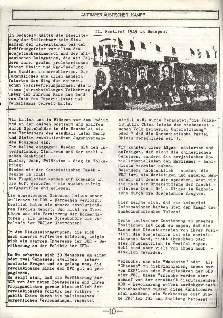 KOB_BS197