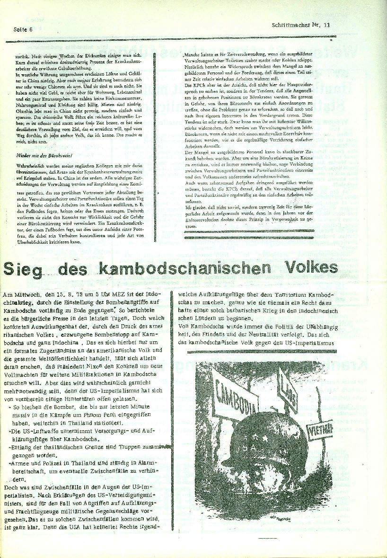 Goettingen_Schrittmacher133