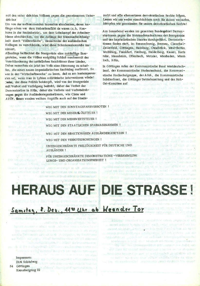 Goettingen_Schrittmacher212