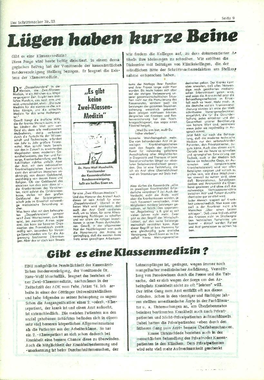 Goettingen_Schrittmacher286