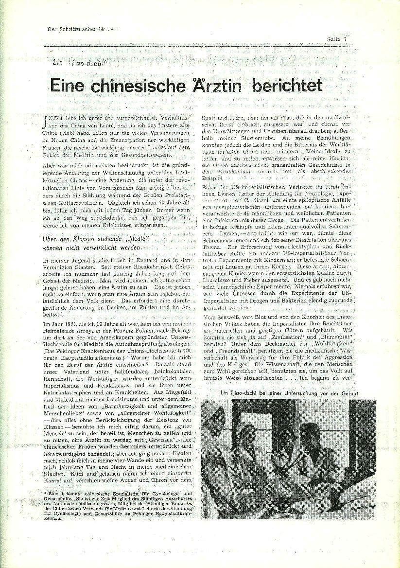Goettingen_Schrittmacher342