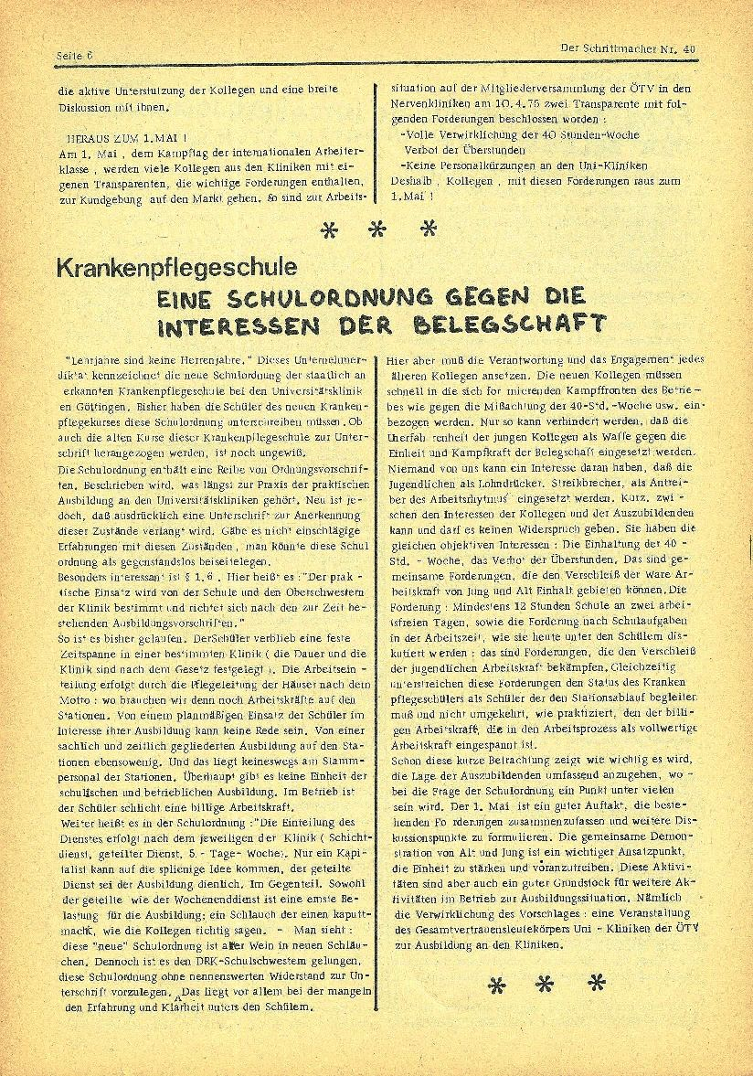 Goettingen_Schrittmacher468
