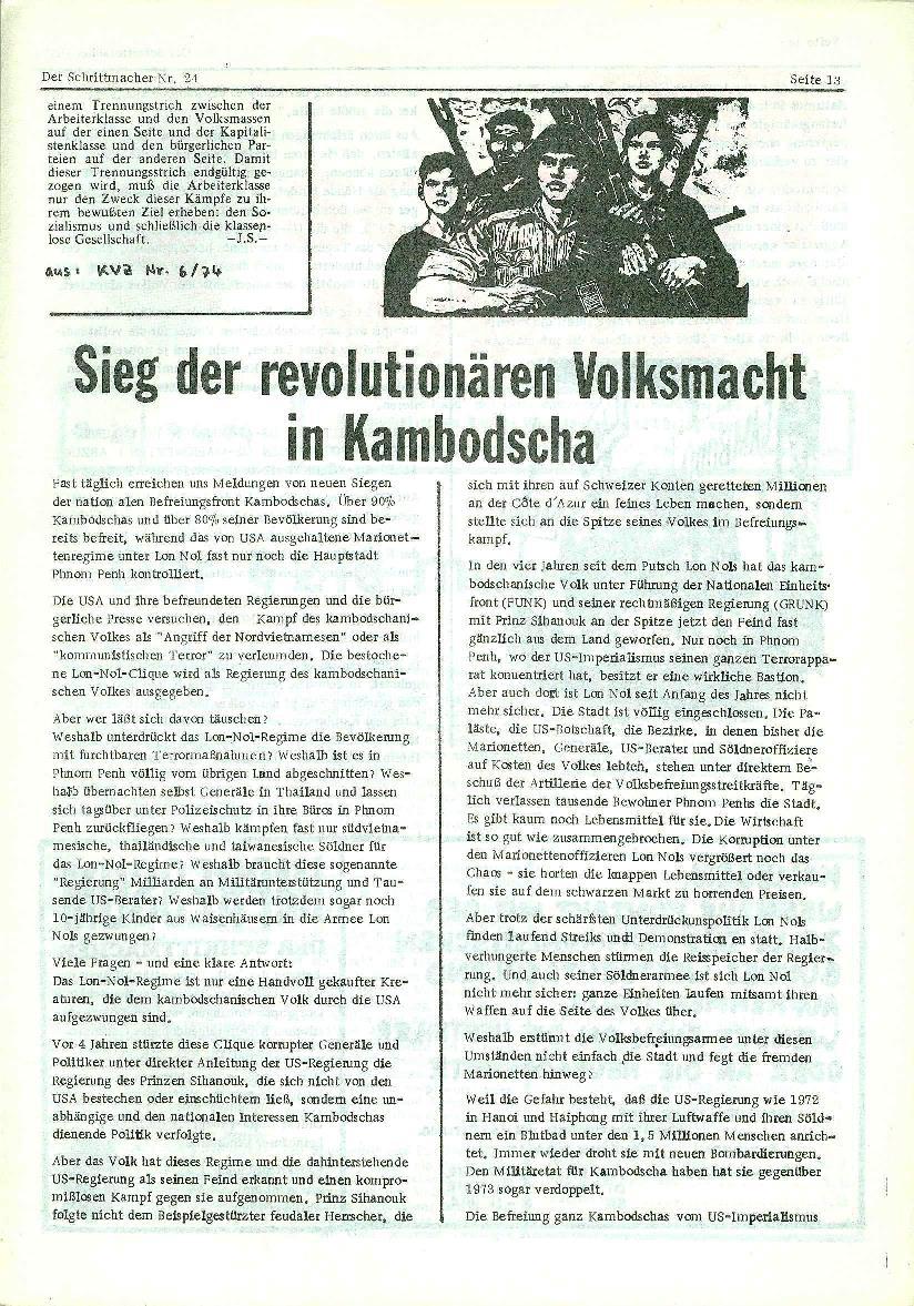 Goettingen_Schrittmacher693