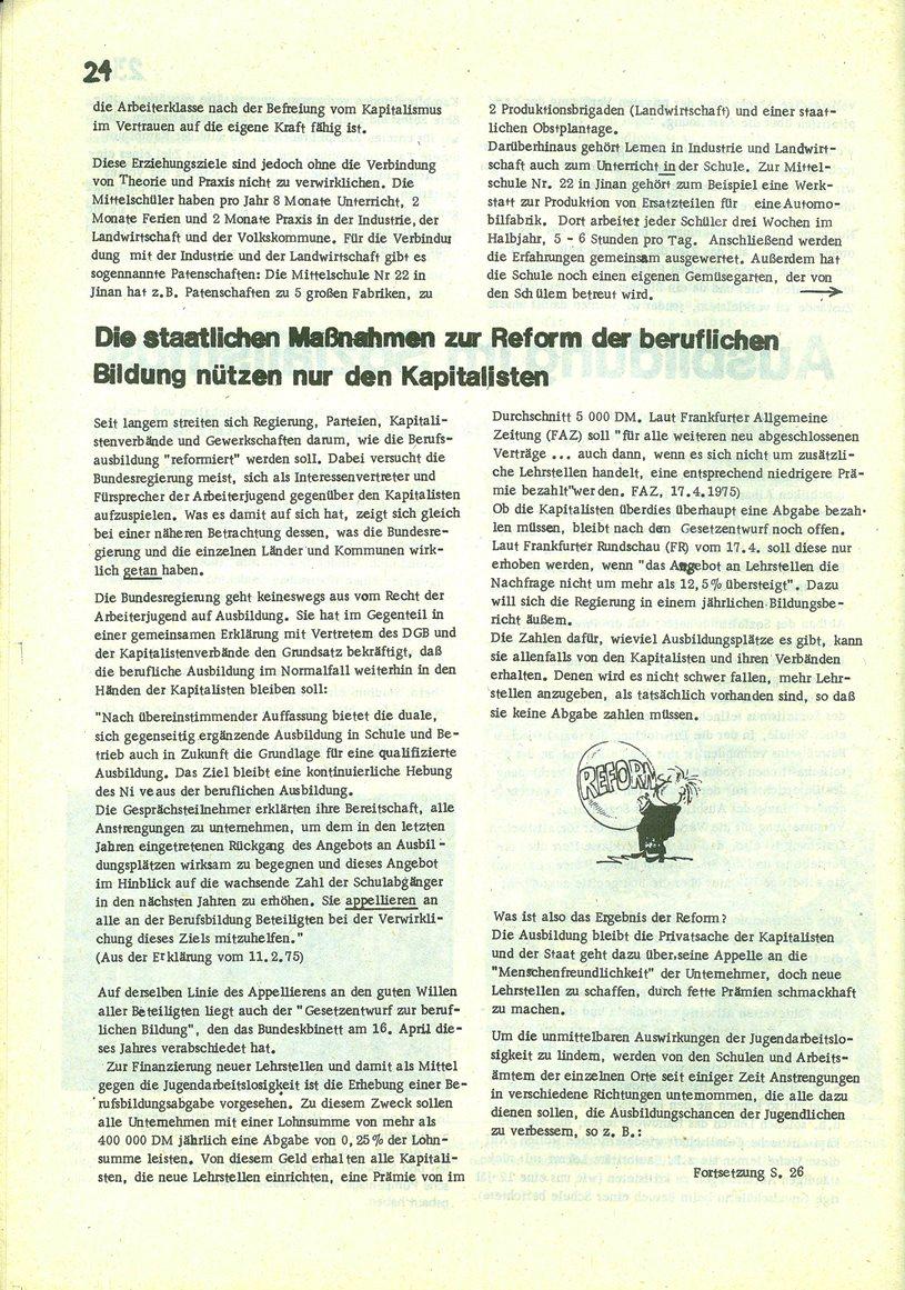 Goettingen_GUV_Arbeiterjugend026