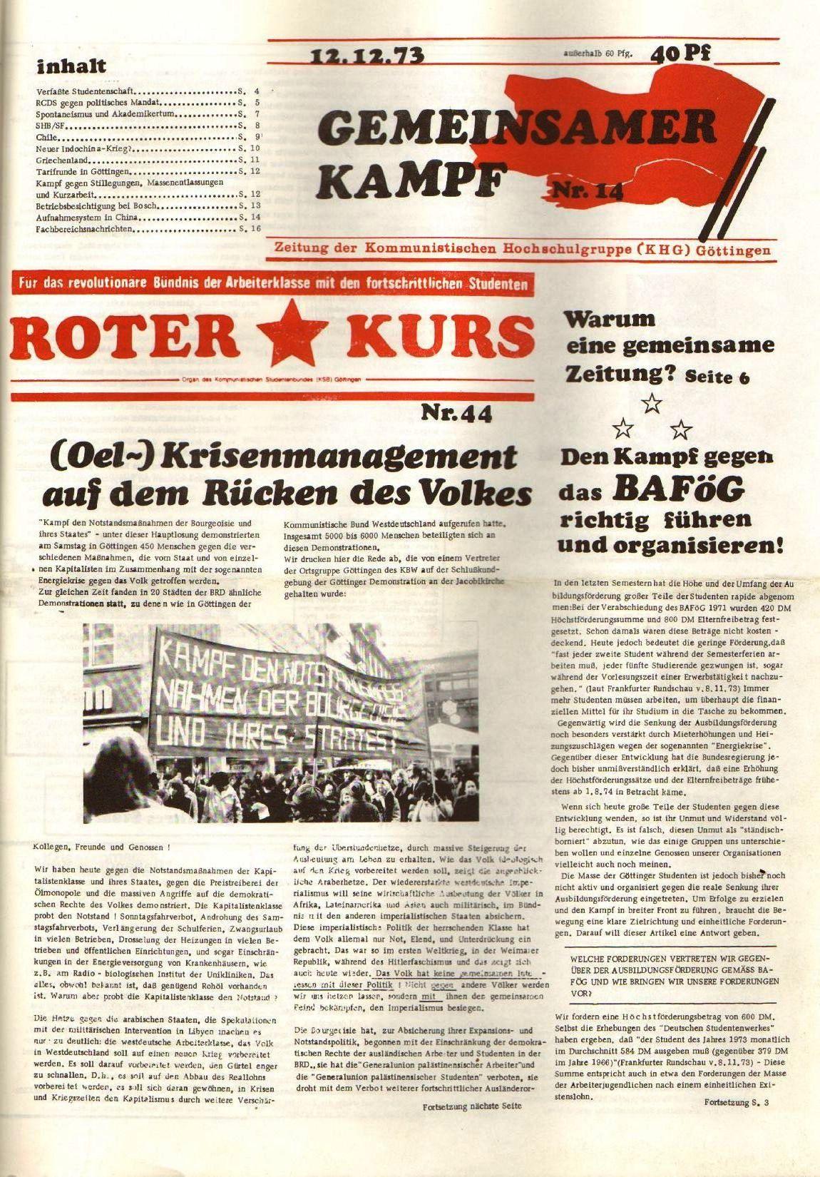 Goettingen_Roter_Kurs346