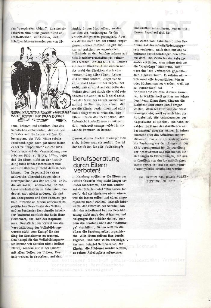 Schulkampf _ Organ der KSF, Göttingen, Nr. 2, 12.2.74, Beilage, Seite 7