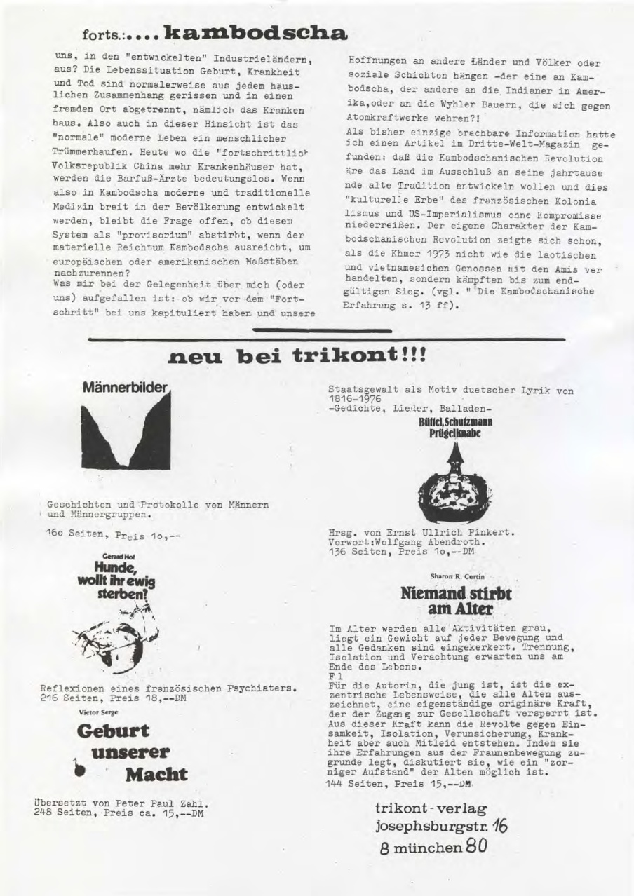 Salzgitter_Wildes_Huhn_1976_02_39