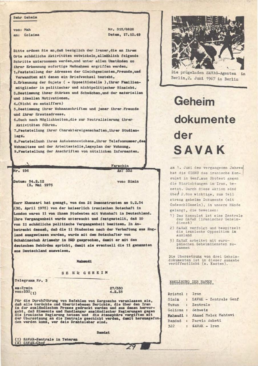 Salzgitter_Wildes_Huhn_1977_04_31