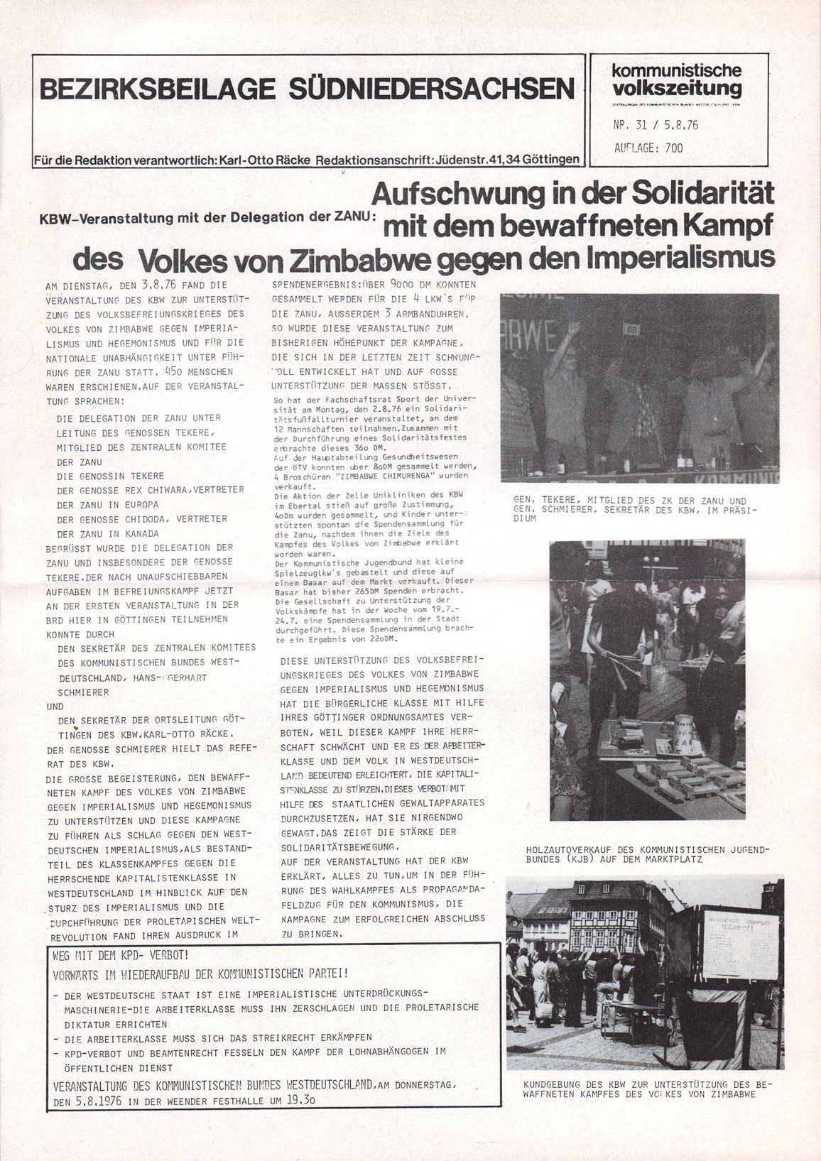 Suedniedersachsen_KVZ003