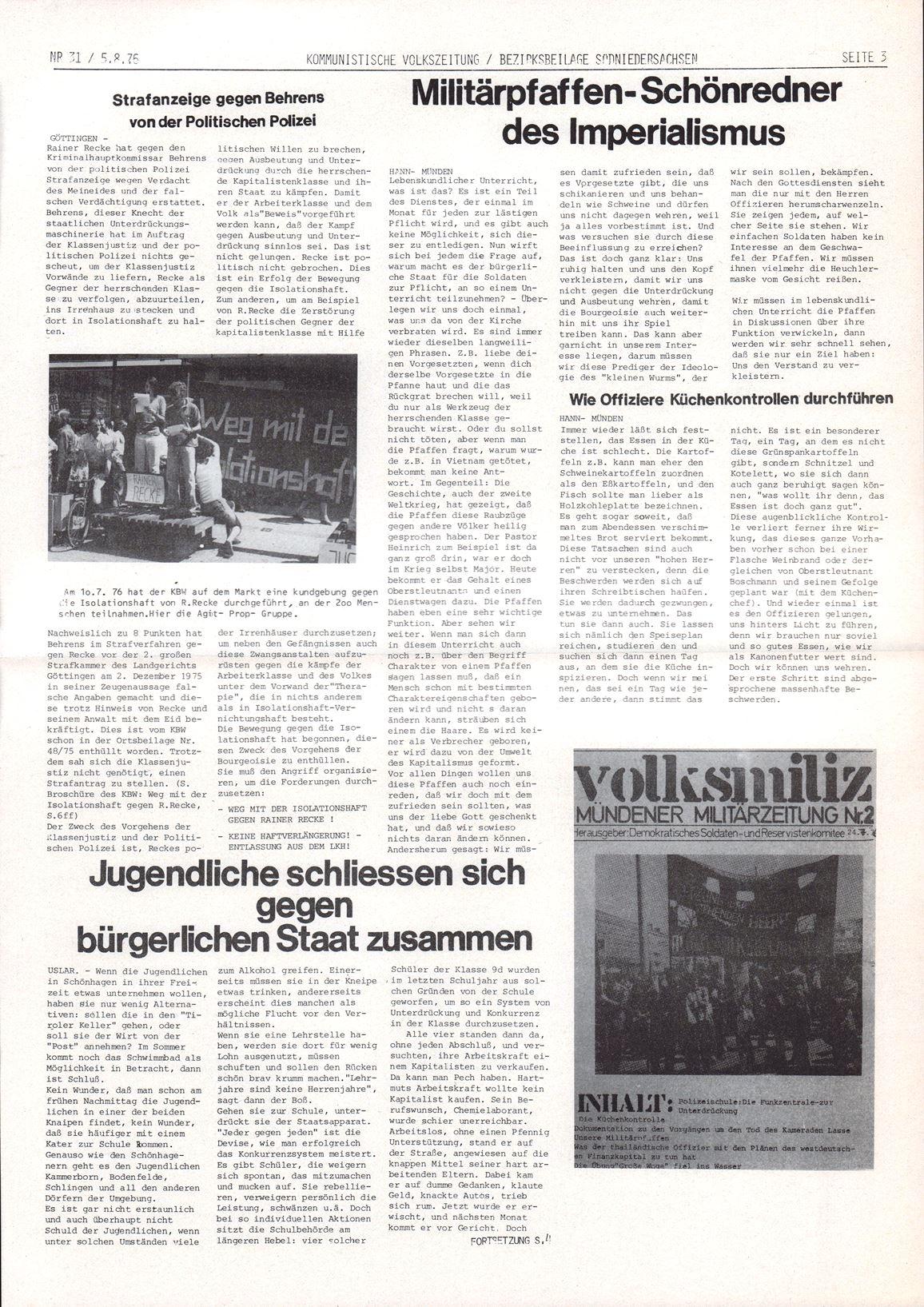 Suedniedersachsen_KVZ005