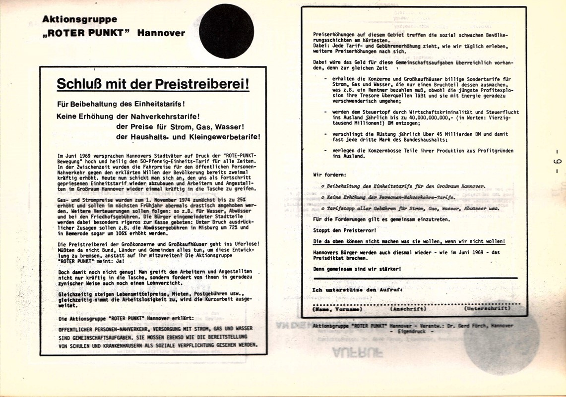 Hannover_Roter_Punkt_1975_009