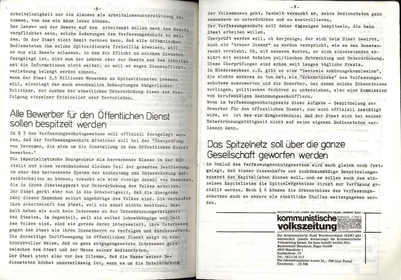 Hannover_Verfassungsschutzgesetz005