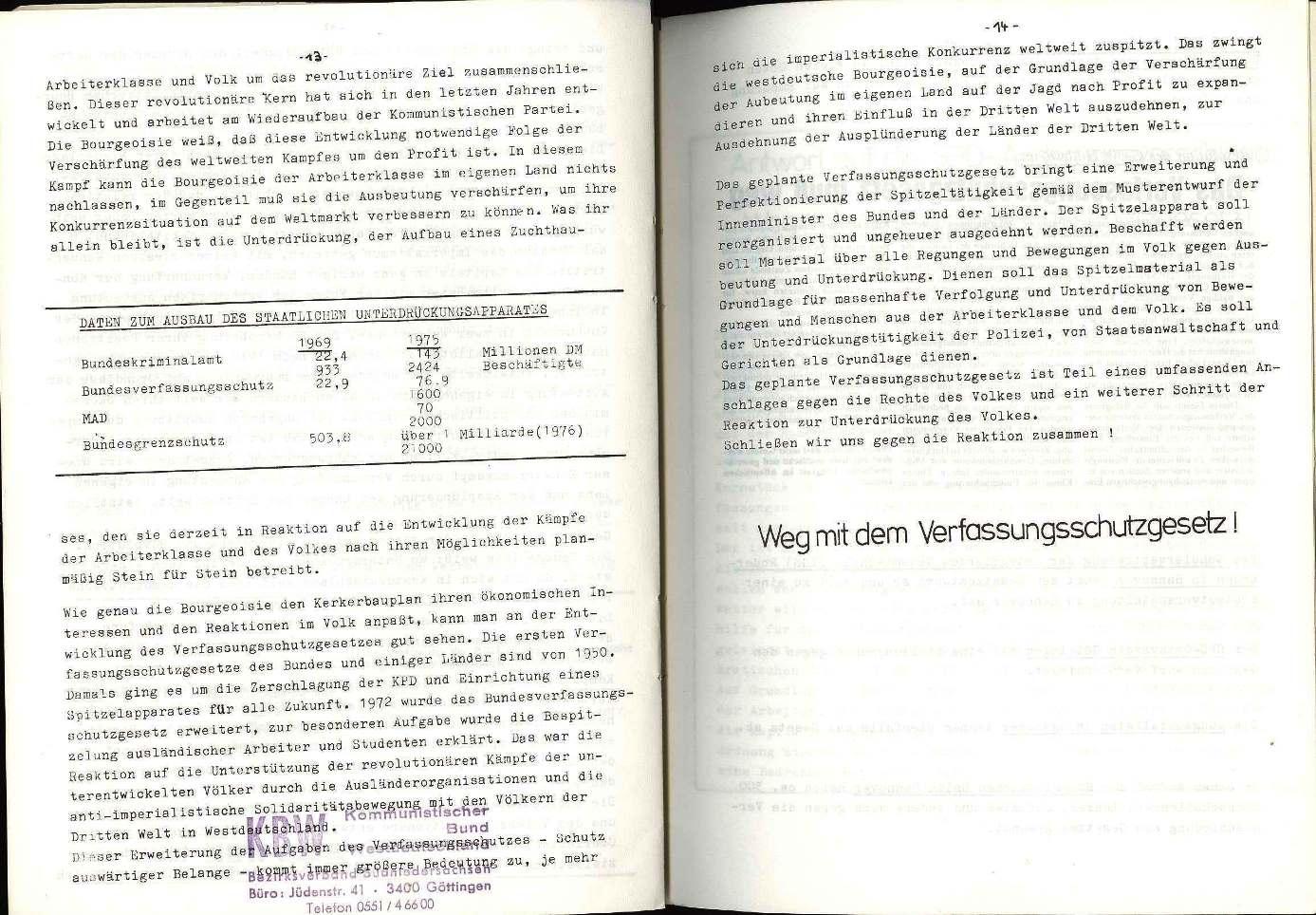 Hannover_Verfassungsschutzgesetz019