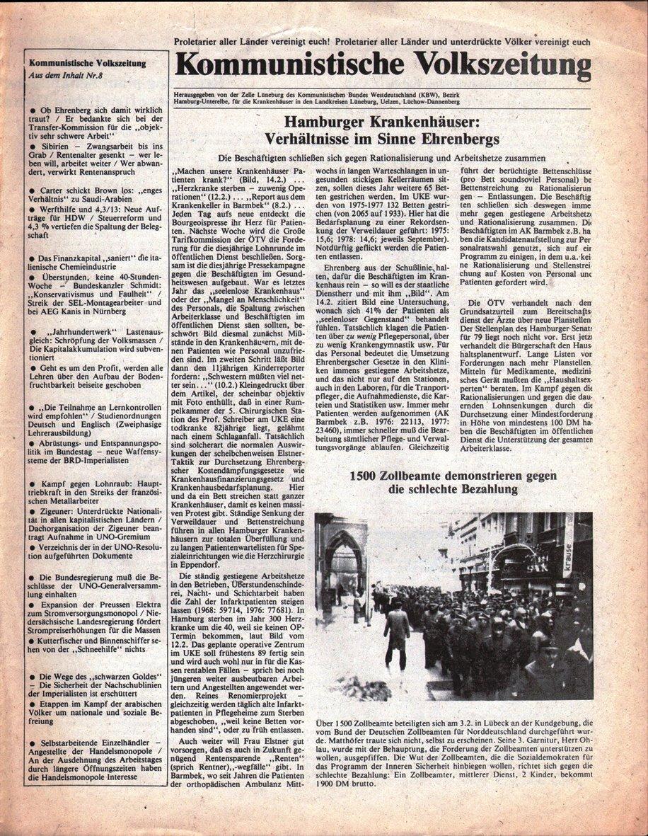Lueneburg_KBW_Krankenhaus041