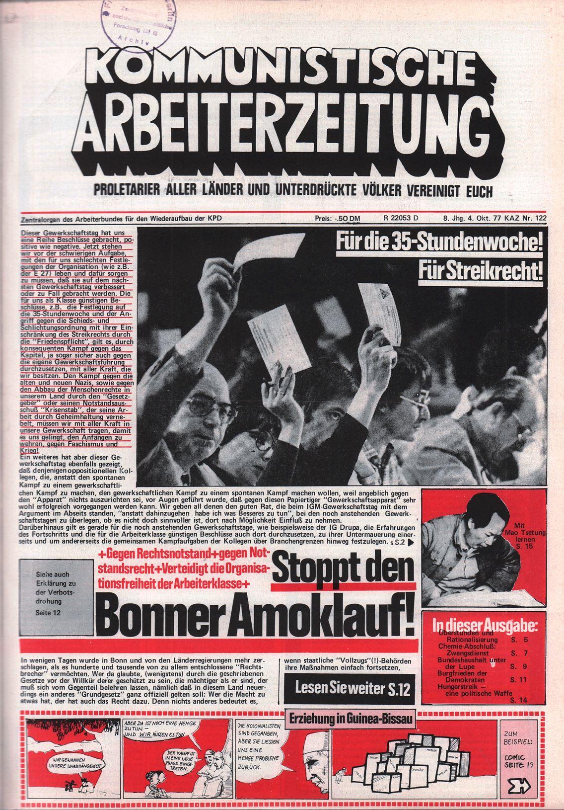 ABG_KAZ_1977_347