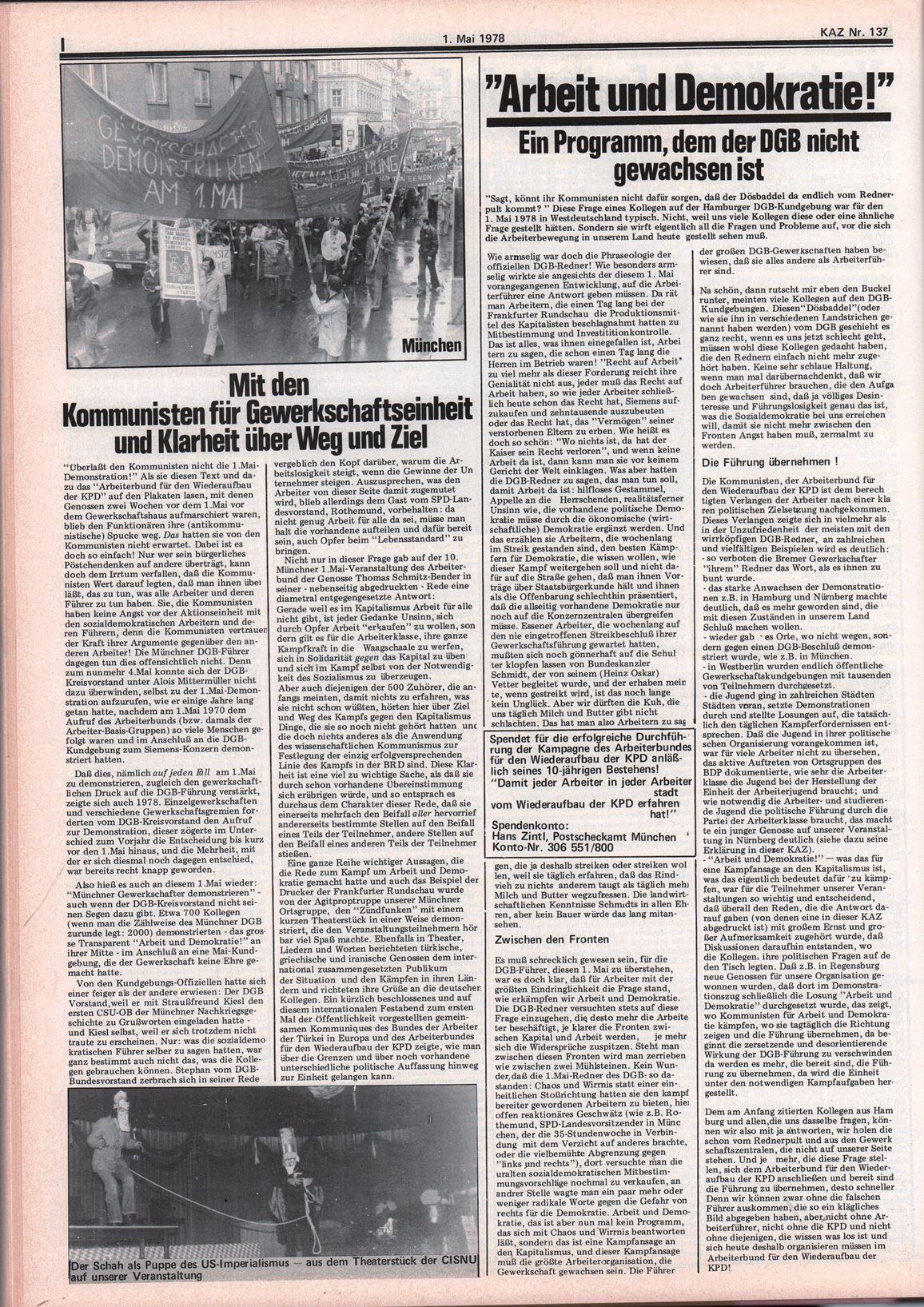 ABG_KAZ_1978_209