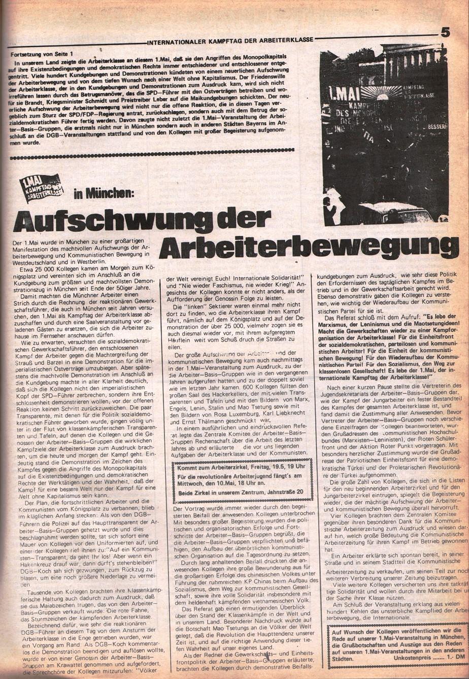 ABG_KAZ199