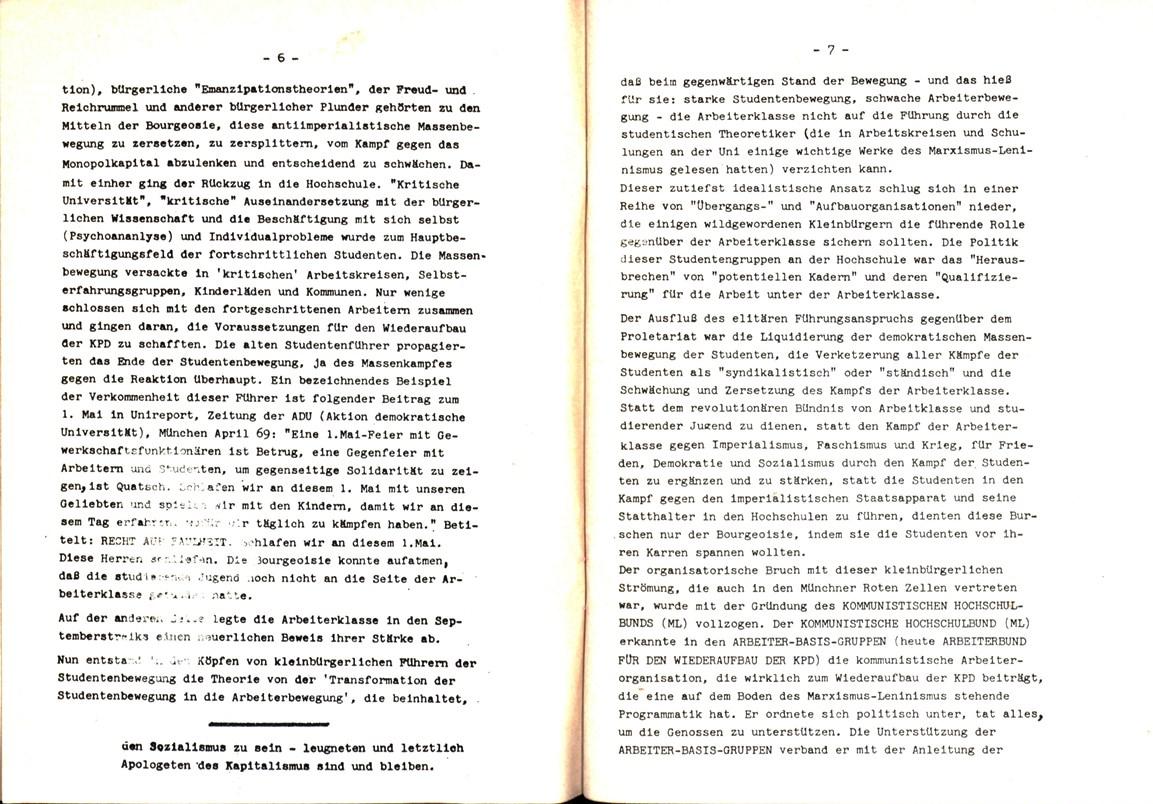 KHB_1973_Seminarmarxismus_08