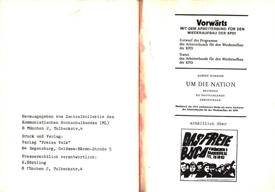 KHB_1973_Seminarmarxismus_45