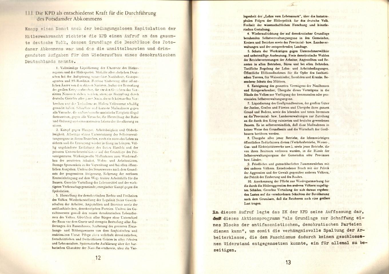 KHB_RSF_1974_25_Jahre_Grundgesetz_09