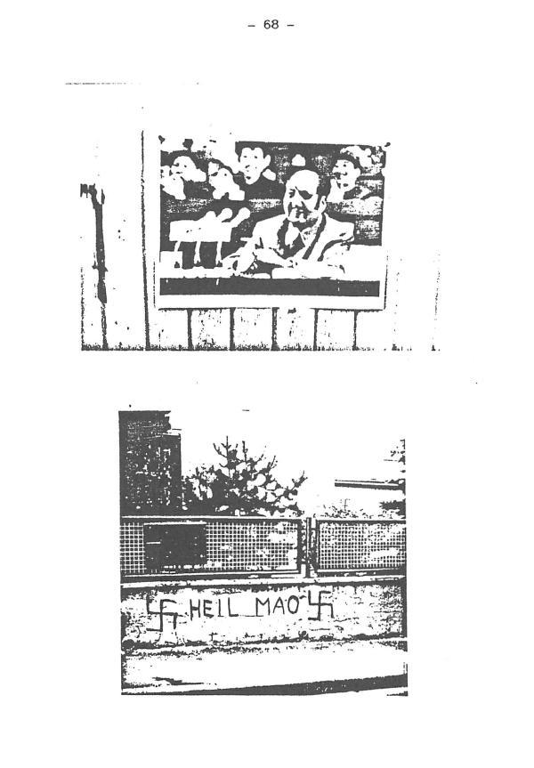 FSPML_1984_Erinnerungen_68