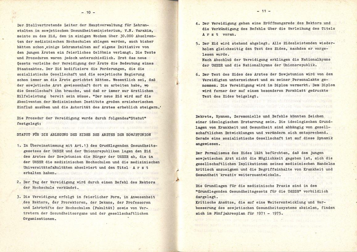 Jusos_1972_Sowjetunion008
