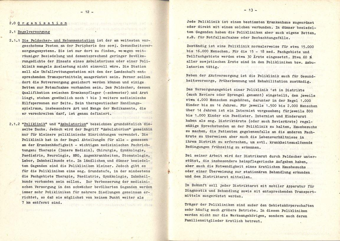 Jusos_1972_Sowjetunion009