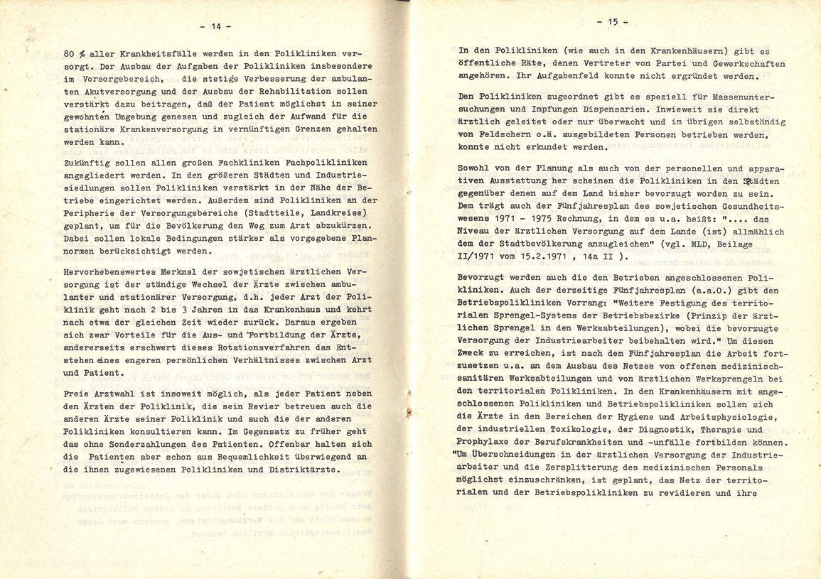 Jusos_1972_Sowjetunion010