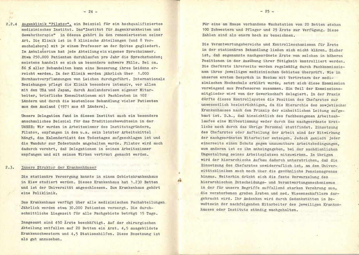 Jusos_1972_Sowjetunion015