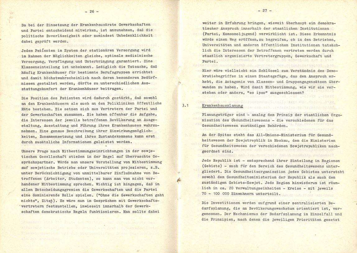 Jusos_1972_Sowjetunion016