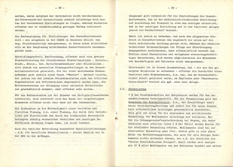 Jusos_1972_Sowjetunion017