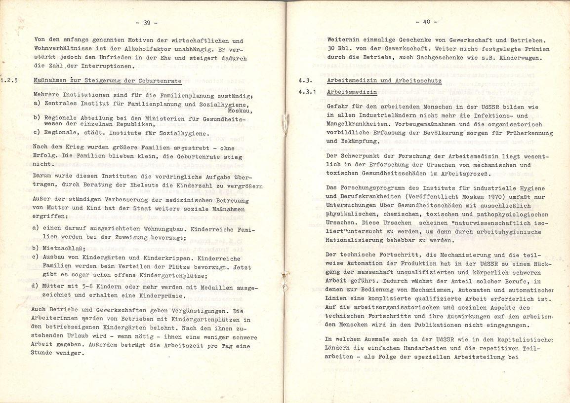 Jusos_1972_Sowjetunion023