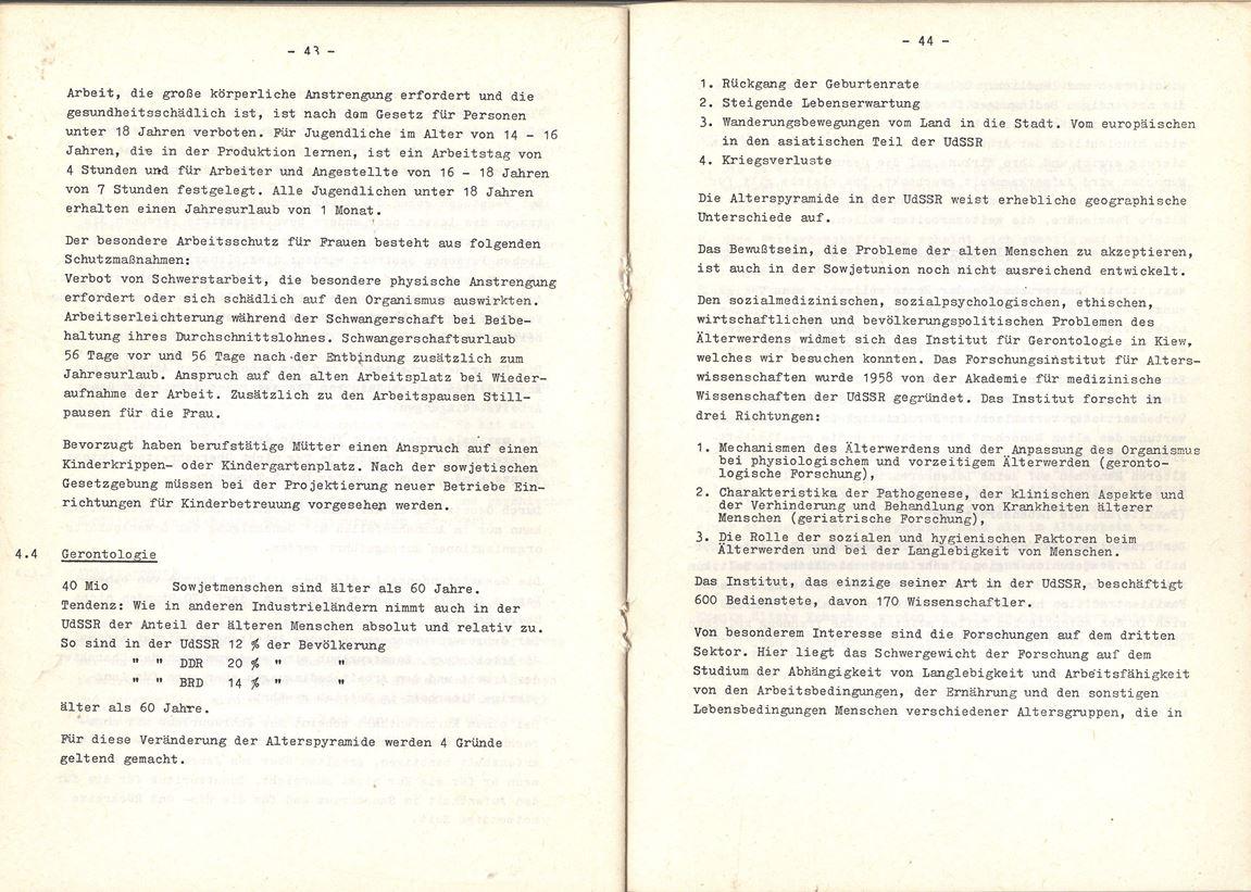 Jusos_1972_Sowjetunion025