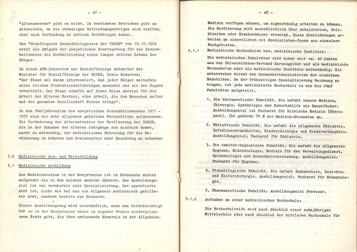 Jusos_1972_Sowjetunion027