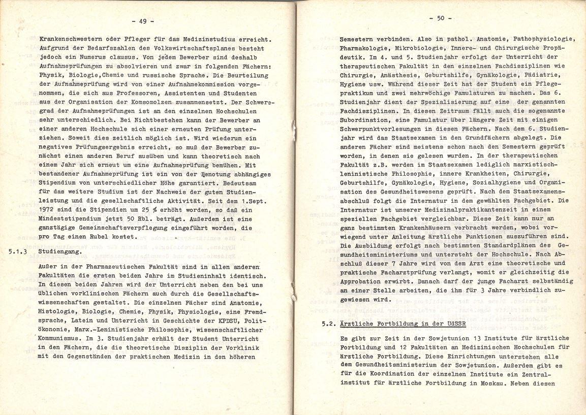 Jusos_1972_Sowjetunion028