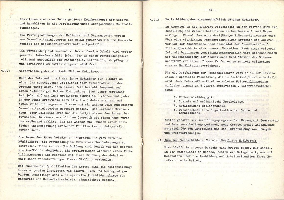 Jusos_1972_Sowjetunion029