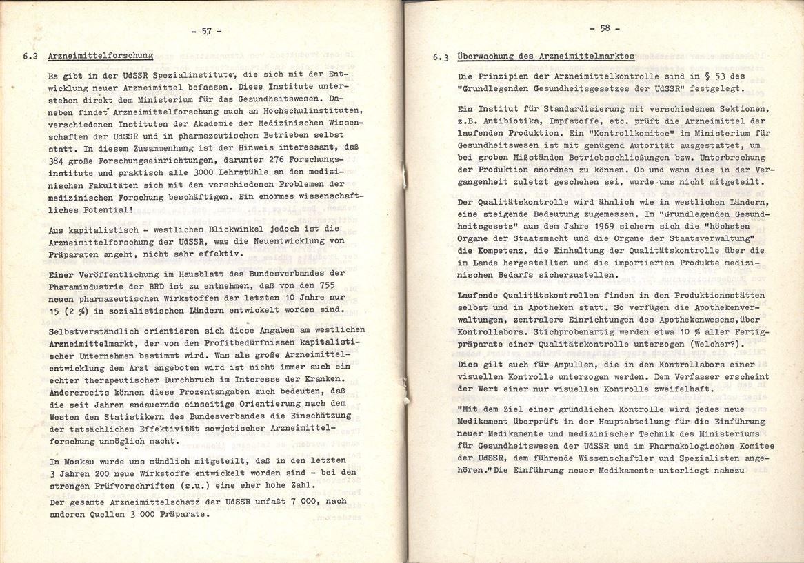 Jusos_1972_Sowjetunion032