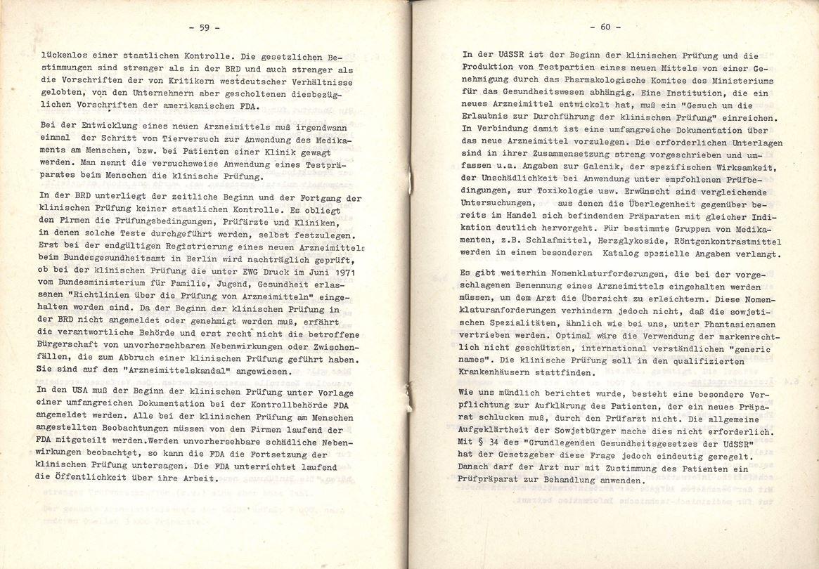 Jusos_1972_Sowjetunion033