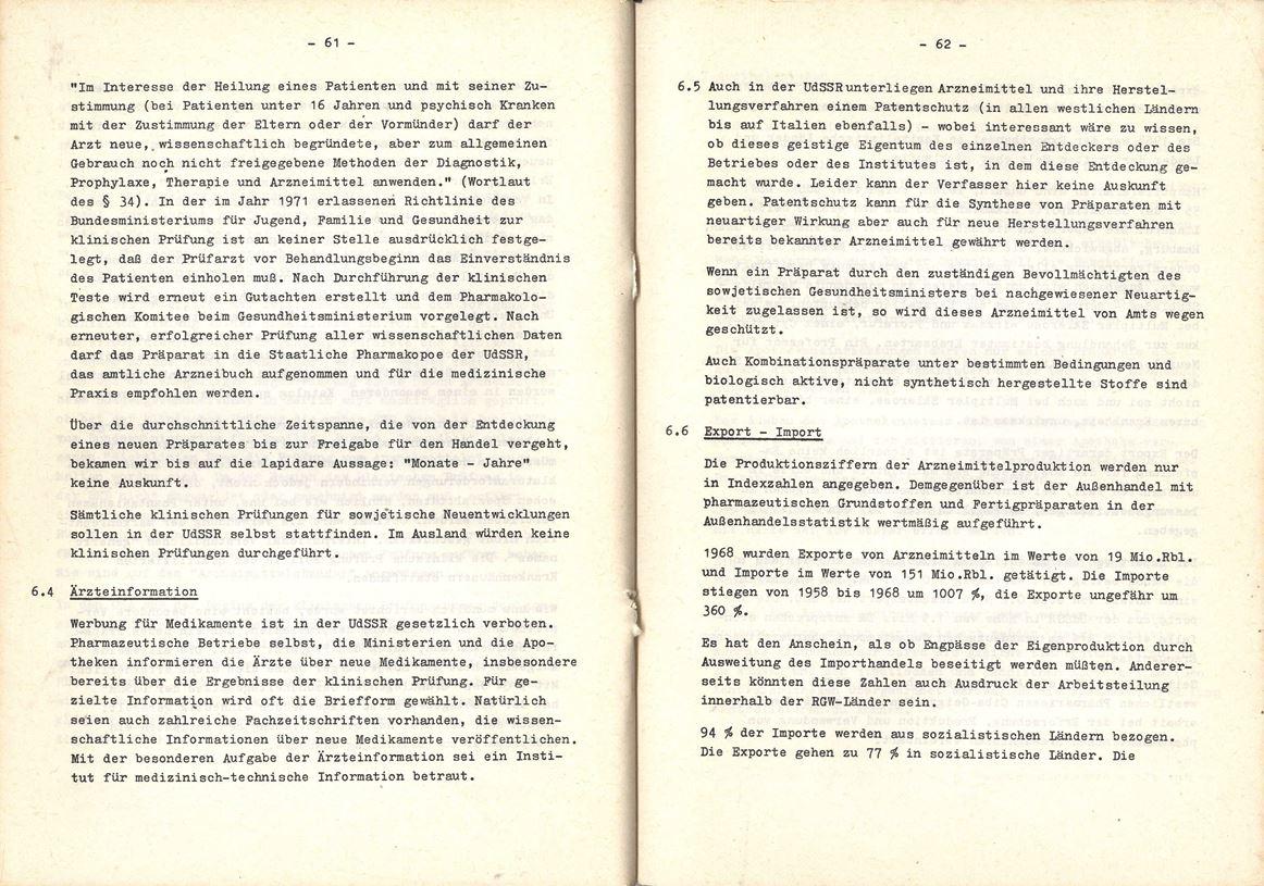 Jusos_1972_Sowjetunion034