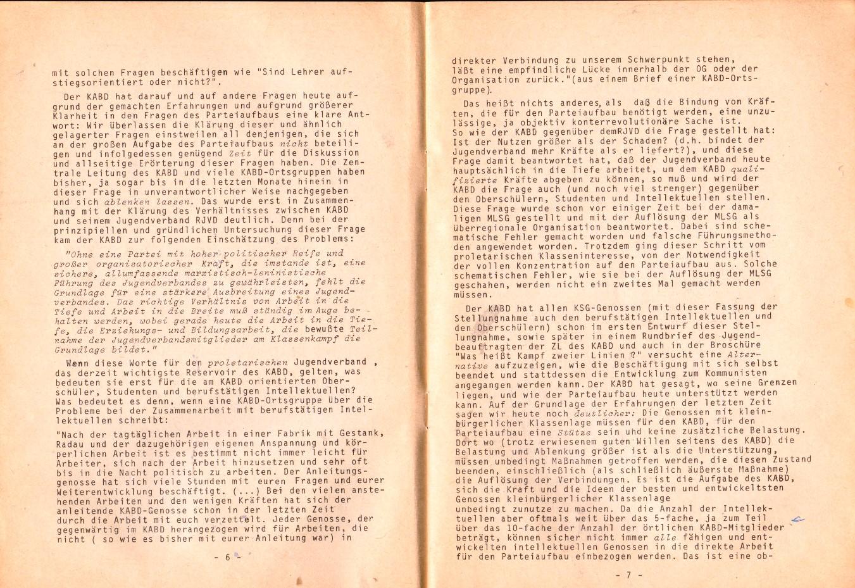 KABD_1976_Parteiaufbau_und_Intellektuellenfrage_07