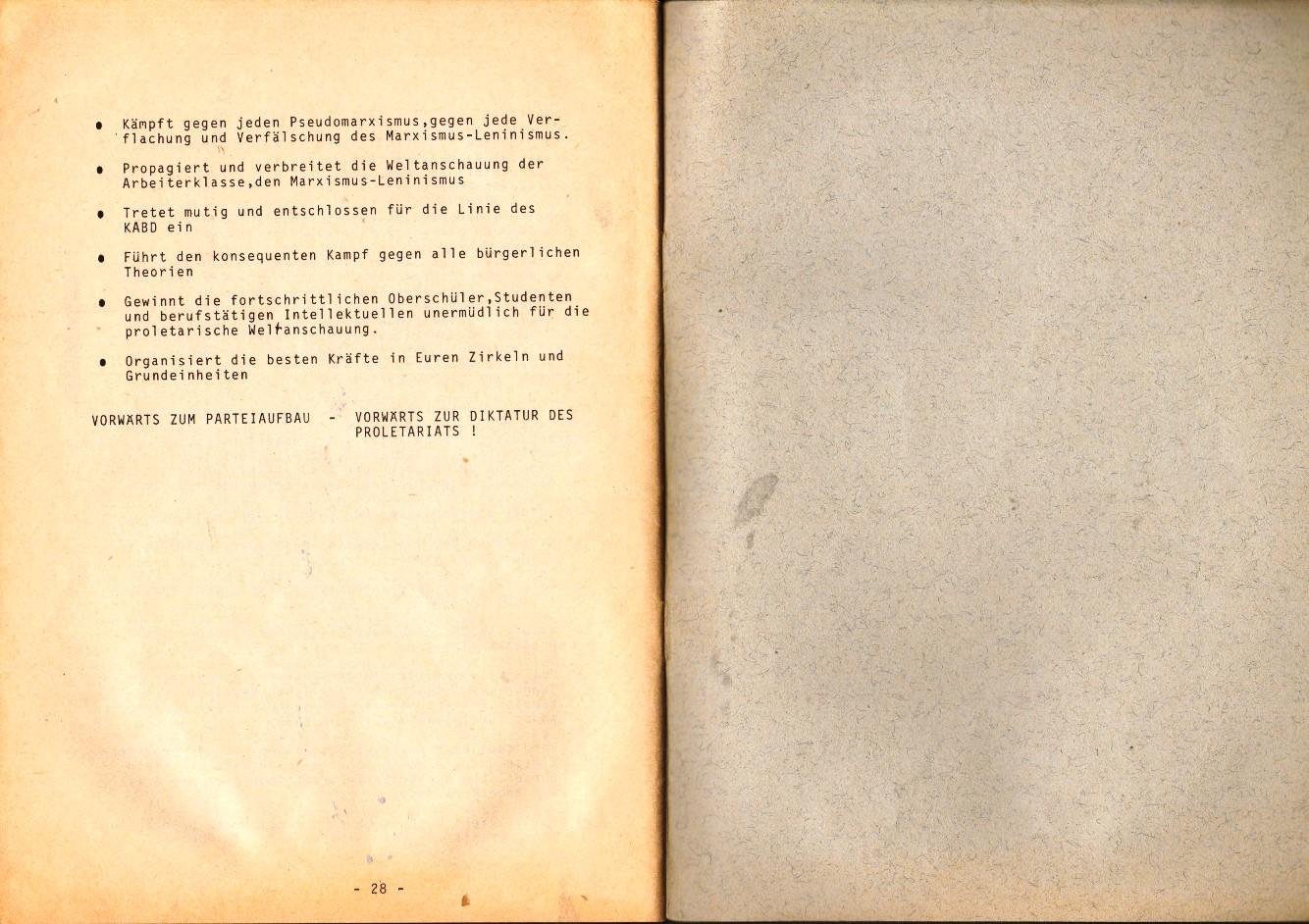 KABD_1976_Parteiaufbau_und_Intellektuellenfrage_18