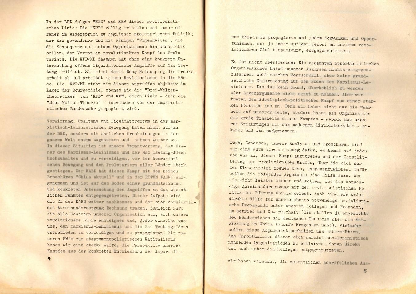 KABD_1978_Argumentationshilfen_04