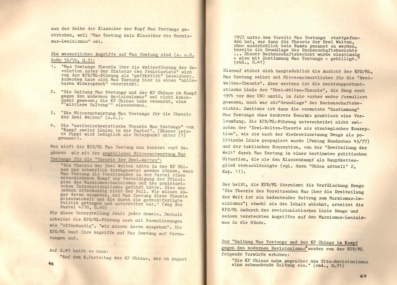 KABD_1978_Argumentationshilfen_25