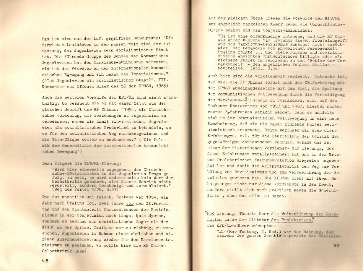 KABD_1978_Argumentationshilfen_26