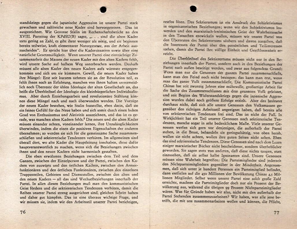 KABML_1970_Organisationsfrage2_041
